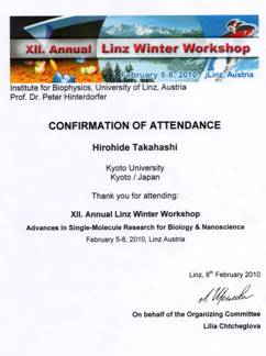 of the workshops is to give an overview of the latest research in the ...