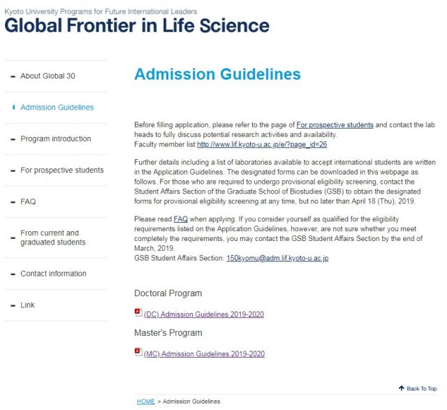 Guidelines for Admissions : Global Frontier in Life Science - Kyoto